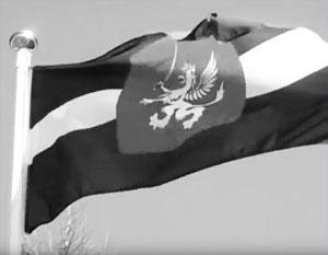 Активисты латгальского национального движения требуют от Риги придать официальный статус флагу и языку Латгалии