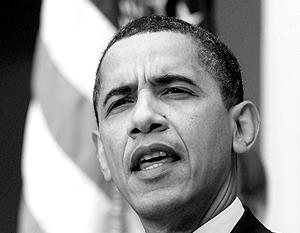 Обама думает о перезагрузке
