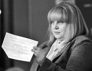 Элла Памфилова надеется, что новые правила смогут увеличить явку на выборах на 5–20 млн человек