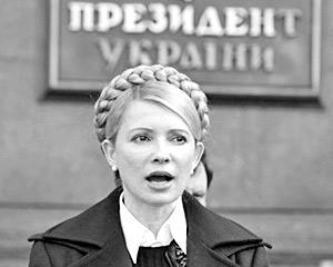 Президентские амбиции у Юлии Тимошенко были всегда