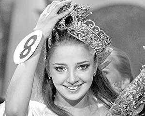 Самой красивой девушкой Москвы стала 19-летняя студентка второго курса Юридической академии Александра Мазур