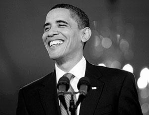 Признание Обамы