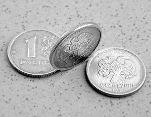 Госдума утвердила символ российского рубля