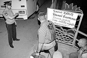 Американские военные НАТО покидают алуштинский санаторий «Дружба»