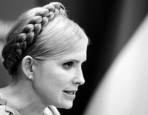 Встать, Тимошенко идет!