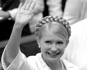 Юлия Тимошенко намерена баллотироваться на пост президента Украины