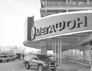 Финны собираются выкупить «Мегафон»