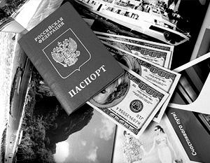 Эксперты полагают, что турист сам должен следить за своими деньгами, если хочет хорошо отдохнуть