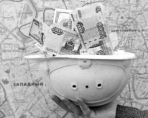 Москву вывел на первое место бурный рост цен на недвижимость