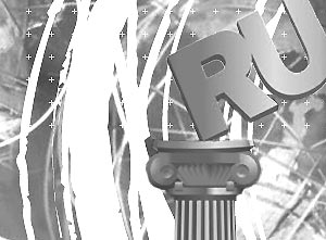 В этом году во второй раз пройдет вручение главной награды в российском Интернете – «Премии Рунета»