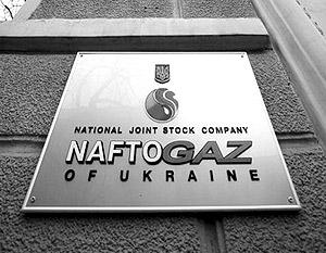 Украина газ не отдаст
