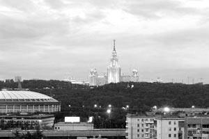Здание МГУ и спортивный комплекс «Лужники»