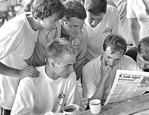 Второй год подряд активисты молодежного демократического антифашистского движения «Наши» организуют летний образовательный лагерь