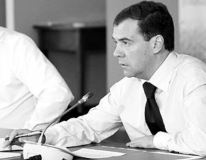 Дмитрий Медведев призвал принять пять конкретных мер для развития венчурного капитала