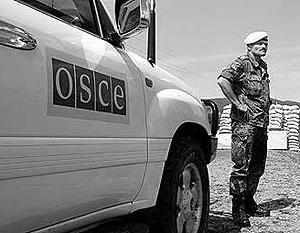 Полицейские комиссары ОБСЕ прибудут в Киргизию без оружия