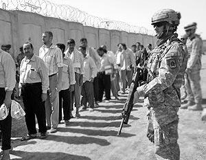Тюрьма «Абу-Грейб»