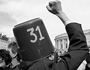 Гей-сообщества примкнут к митингу оппозиции на Триумфальной площади