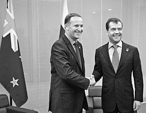 Президент России Дмитрий Медведев и премьер-министр Новой Зеландии Джон Кей договорились о создании зоны свободной торговли