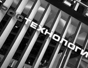 """""""Ростехнологии """" попросили чиновников упростить процедуру банкротства - Финансы на Новостей.COM."""
