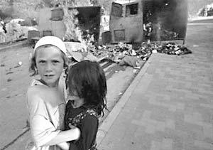 Эвакуация еврейского поселения