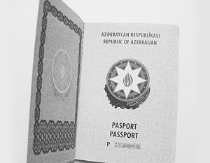 Как сделать вид на жительство в азербайджане 90