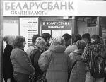 Установление валютного курса