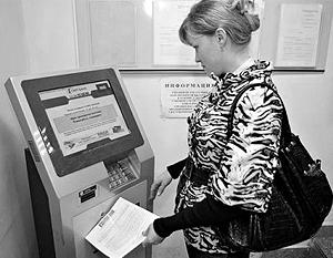В Первомайском районе Ижевска появился первый киоск самообслуживания для должников. судебные приставы.
