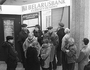 Выгодные курсы валют в минске