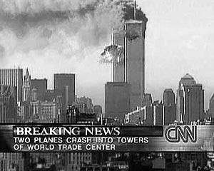 Трагедия 11 сентября 2001 года тоже вызвала массу вопросов