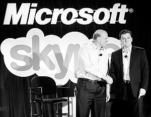 Skype стал частью империи