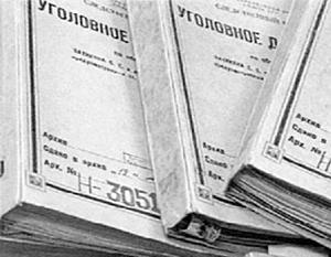 Генпрокуратура закрыла только что открытое СК дело