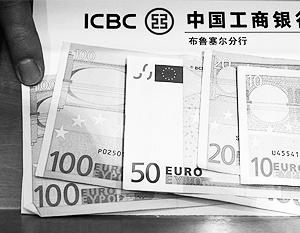 Валютные резервы Китая оцениваются в 3 трлн долларов