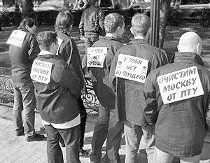 Активисты молодежного движения «Да!»
