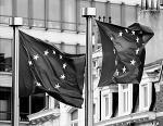 Курс евро на 06.12 2012