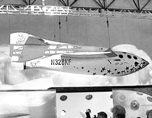 Макет звездолета SpaceShip Two