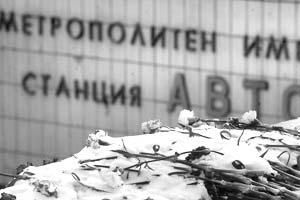 Прокуратура закончила расследование терактов в Москве на станциях метро «Автозаводская» и «Рижская»