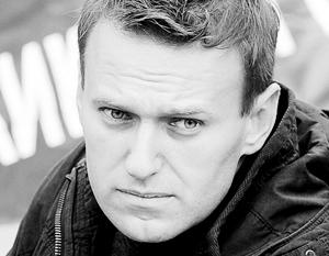 Трое из «Солидарности», не считая Навального