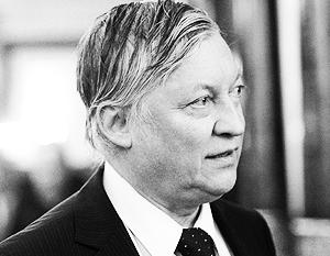 В своей карьере Анатолий Карпов решил задействовать и природные ресурсы