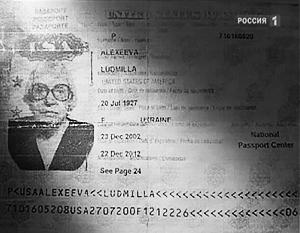 Паспорт гражданки США Людмилы Алексеевой
