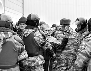 4 ноября в Москве были приняты беспрецедентные меры безопасности
