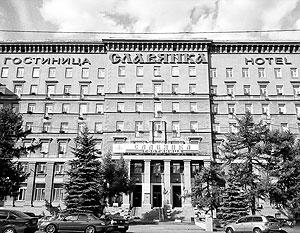 Гостиница Славянка в Москве.