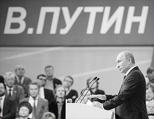 По мнению Путина, в оппозиции ищут «сакральную жертву», чтобы свалить вину за трагедию на власти