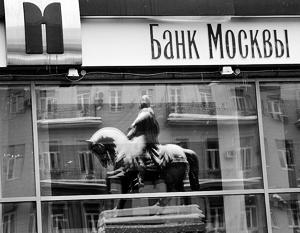 МВД раскрыло новые схемы мошенничества бывших топ-менеджеров Банка Москвы.