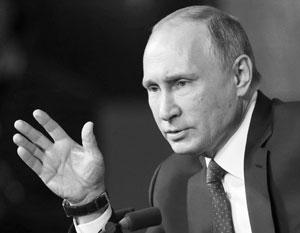 Некоторые выражения Владимира Путина становятся классикой жанра