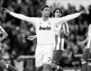 «Реал» выиграл дерби