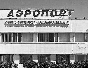 Аэропорт Восточный КПРФ использует для примитивной антизападной риторики