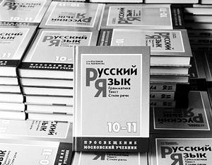 На Украине сделан первый шаг для укрепления статуса русского языка