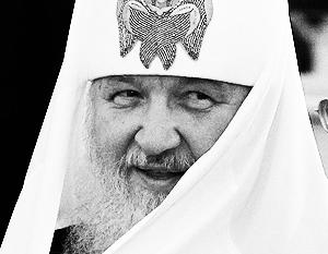 Патриарх Кирилл получил «Серебряную калошу»