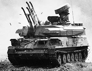 Зенитный комплекс «Шилка» советского производства, возможно, как раз и сбил турецкий истребитель
