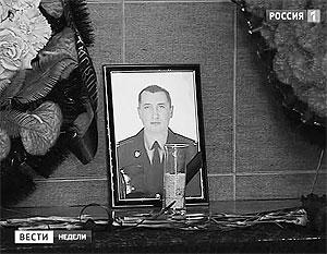 Вдова погибшего в Крымске полицейского рассказала о последнем звонке мужа